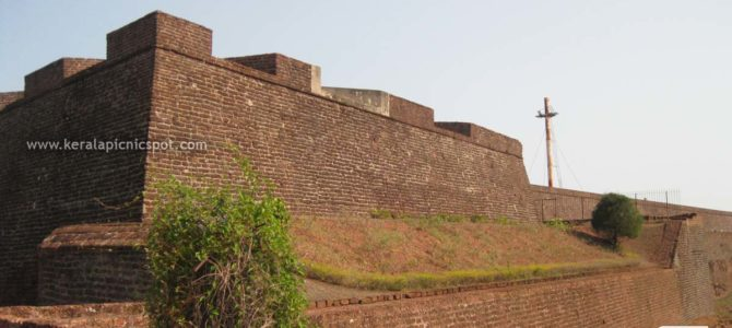 St Angelo's Fort, Kannur