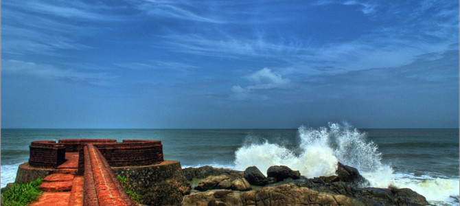 Bekal Fort-The Largest Fort in Kerala