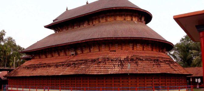 Madhur Temple, Kasaragod