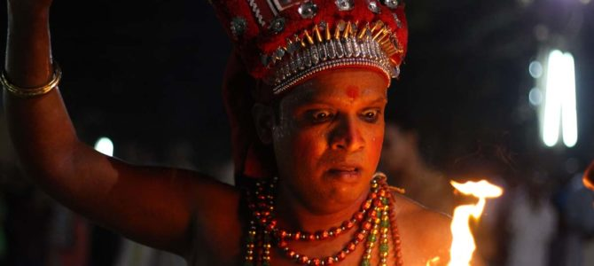 Poyyil Bhagavathy Theyyam