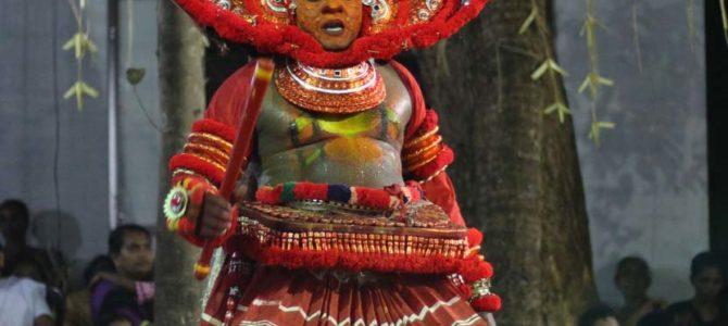 Puli Maranja Thondachan Theyyam