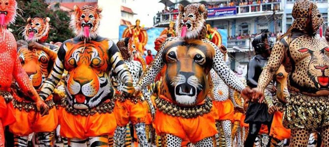 Pulikali-The Tiger Dance