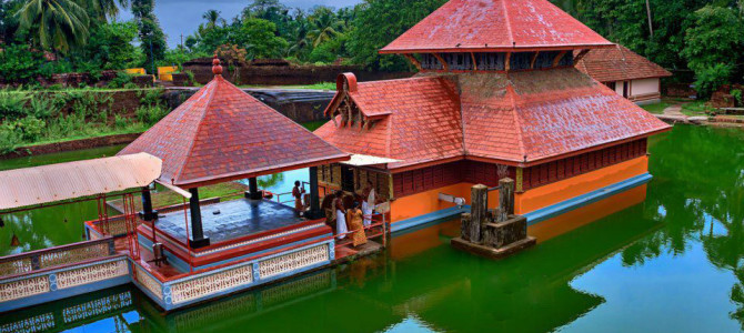 Ananthapuram Lake Temple