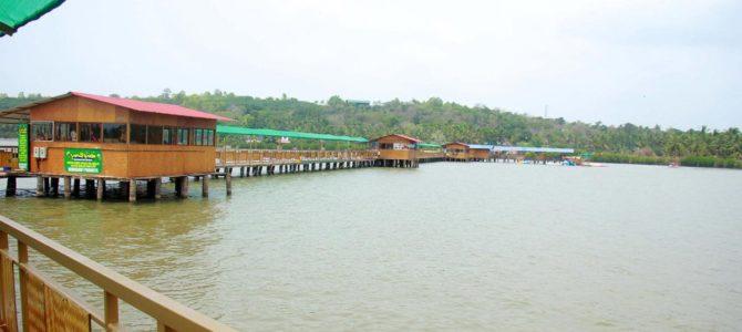 V-Pra Floating Park