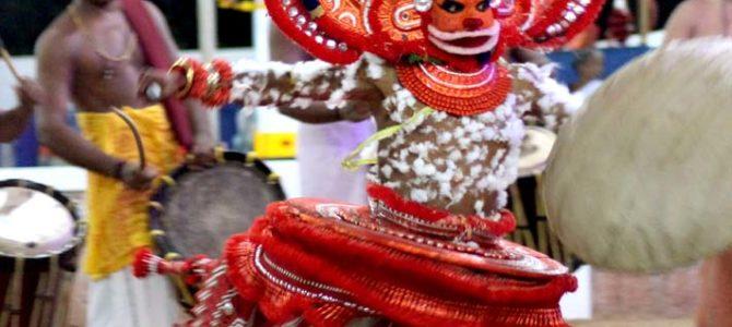 Veeran Theyyam
